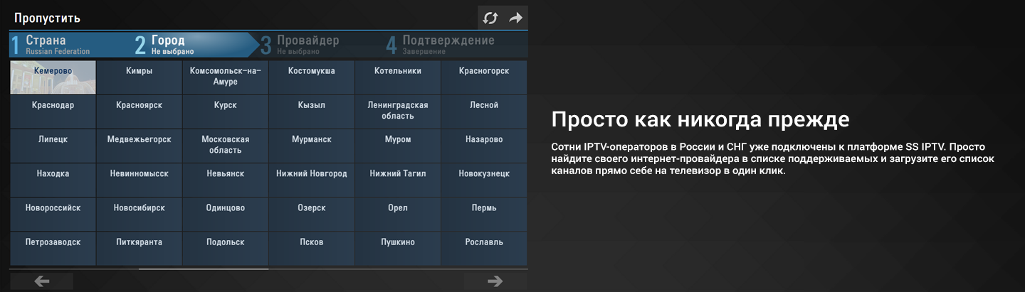 images/headers/slide1_rus.png